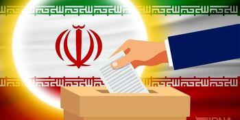 دخالت 6 میلیارد دلاری آمریکا در انتخاب مجدد روحانی