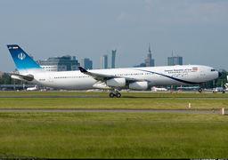 هواپیمای تشریفات جمهوری اسلامی تحریم شد