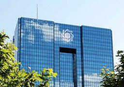 استقراض از بانک مرکزی در مسیر صعودی