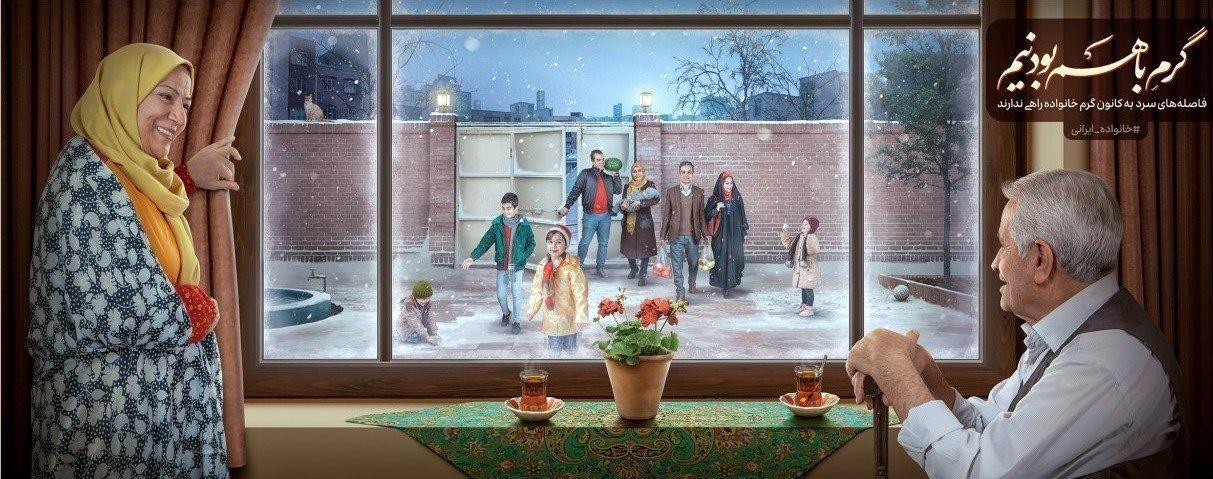 خانه طراحان انقلاب اسلامی , خانواده , هنرهای تجسمی ,