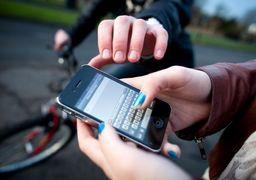 سرقت خونسردانه گوشی موبایل در تهران +فیلم
