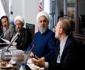 جلسه شورای عالی هماهنگی اقتصادی در نهاد ریاست جمهوری
