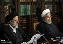 واکنش قوه قضائیه به خبر اختلاف روحانی و رئیسی در جلسه بنزینی سران قوا