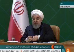 روحانی: استعفا نمیدهم/ با اختلافات ایستادن مقابل آمریکا بسیار پرهزینه میشود  /  باید به فکر مشاوران و کارشناسان جدید باشیم / مردم به کمک دولت بیایند / رهبری گفتند منتظر تایید من نمانید