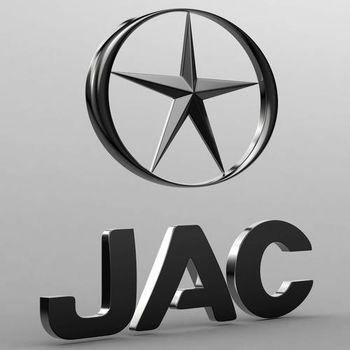 خودروسازی جک از خودروهای برقی خود رونمایی کرد + عکس