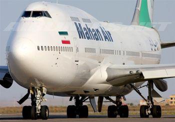 سازمان حقوقبشری: تعرض جنگندههای آمریکا به هواپیمای ایرانی عمل مجرمانه است