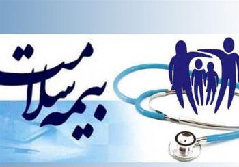 تسهیلات جدید بیمه سلامت به کسانی که خودمراقبتی می کنند