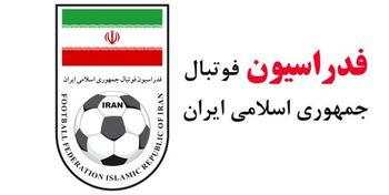 واکنش فدراسیون فوتبال به مسافرکشی اتوبوس تیم ملی