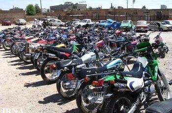 معضل جدید در موتورسیکلتهای توقیف شده توسط پلیس