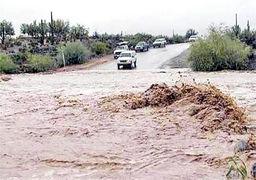 ثبت رکوردهای جدید بارشی در ایران