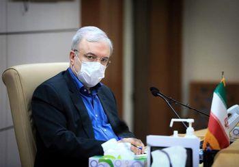 وزیر بهداشت گلایه مند شد