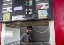 زمان واریز سهمیه بنزین بهمن ماه اعلام شد