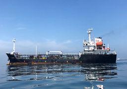 نجات 44 ملوان نفتکش حادثه دیده در دریای عمان توسط ایران