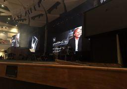 برگزاری کنسرت کلایدرمن بعد از 7 سال/مجازِ سیصدهزارتومانیِ بی دردسر!