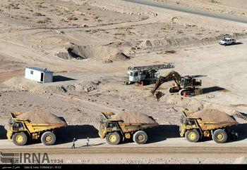 اکتشافات جدید معدنی در نیمه اول سال 99