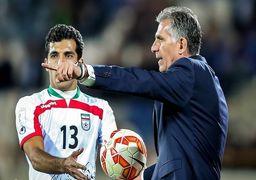 لبخند شانس به وحید امیری در جام جهانی