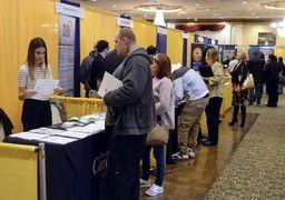 نرخ بیکاری آمریکا به کف 17 ساله رسید