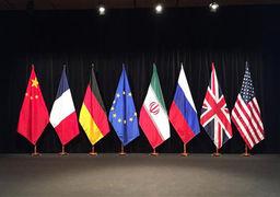 سی ان ان : ناامیدی اروپاییها از رایزنیها برای حفظ برجام