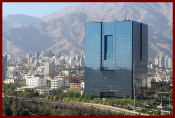 اهداف و وظایف بانک مرکزی بر اساس طرح قانونی جدید + اینفوگرافی