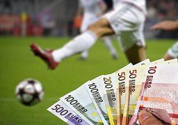 روایتی تازه از فرار مالیاتی فوتبالیستهای ایرانی + عکس