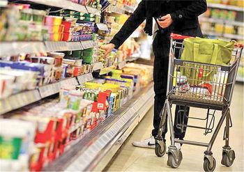 نقشه راه خروج بازار ایران از سرگیجه قیمتی