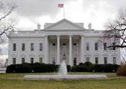 واکنش کاخ سفید: از منافع خود در خلیج فارس دفاع خواهیم کرد