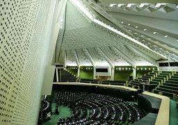 برنامههای مجلس برای مقابله باتحریم مقاممعظم رهبری توسط آمریکا