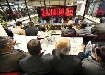 5 متغیر اثرگذار بر بازار سهام 96