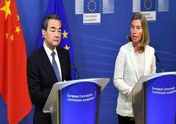 تاکید چین و اتحادیه اروپا بر حفظ برجام