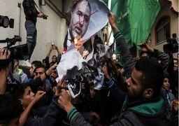 جشن مردم غزه از استعفای وزیر جنگ رژیم صهیونیستی