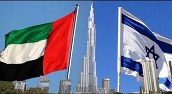  اعلام عادی سازی روابط بین امارات و اسرائیل