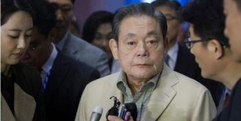 رئیس شرکت سامسونگ درگذشت