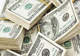 جدیدترین رقم بدهی خارجی ایران اعلام شد