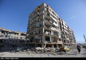 وام مسکن تکمیلی برای زلزله زدگان کرمانشاه