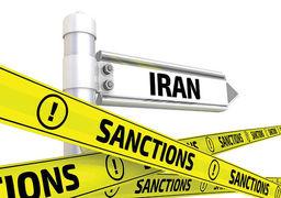 نقشه راه ایران در دوره تحریمهای جدید