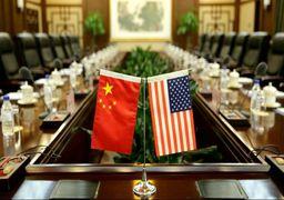 ترس ترامپ از آرامش چین برای مذاکرات تجاری