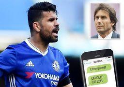 برکناری بازیکن بزرگ  فوتبال با یک پیامک ! +عکس