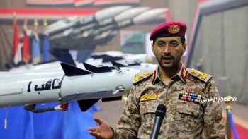 دستهای یمنیها روی ماشه