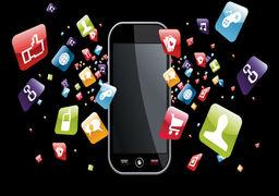 چگونه جلوی جاسوسی برنامه های موبایل را بگیریم؟