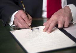ترامپ تعلیق تحریم های هسته ای ایران را امضا می کند