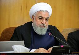 تلنگر روحانی به هیات دولت