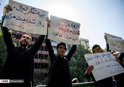 تجمع علیه تصویب لوایح FATF پس از نماز جمعه تهران