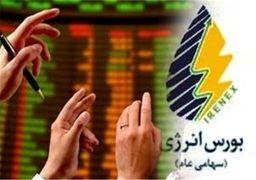 نفت خام سنگین ایران در بورس انرژی عرضه میشود