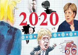 ۲۰ گمانهزنی درباره رویدادهای۲۰۲۰