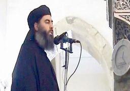 ابوبکر البغدادی به عراق باز میگردد!