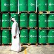 پایان اضطراب در بازار نفت