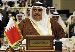 وزیر بحرینی با عکس احمدینژاد جواب ظریف را داد+تصویر