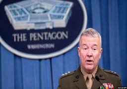 مقام نظامی آمریکا: واشنگتن باید در برجام باقی می ماند