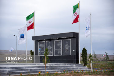 تصاویر سفر روحانی به آذربایجان غربی