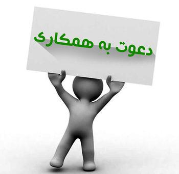 استخدام کارشناس گرافیک و طراح، مسئول دفتر مدیرعامل